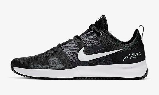 Nike Varsity Compte TR 2