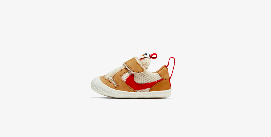 NikeCraft Mars Yard 2.0