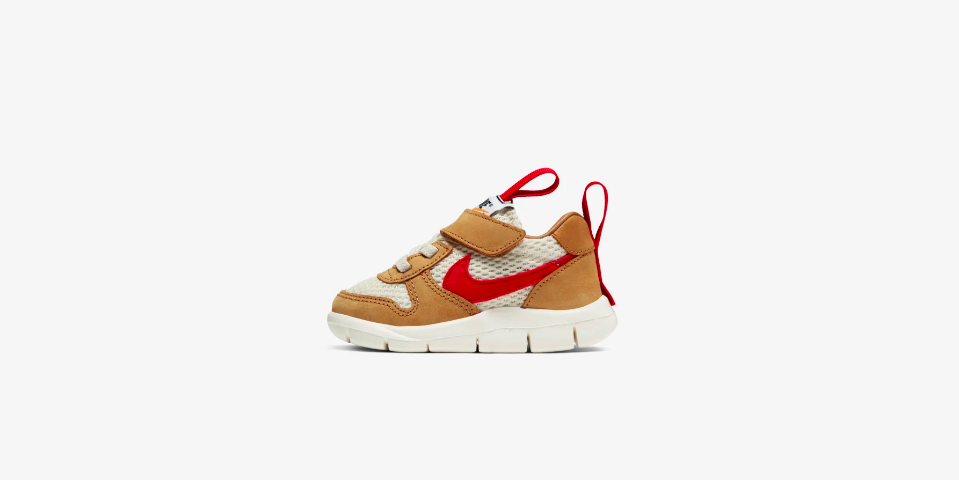Nike Craft Mars Yard 2.0