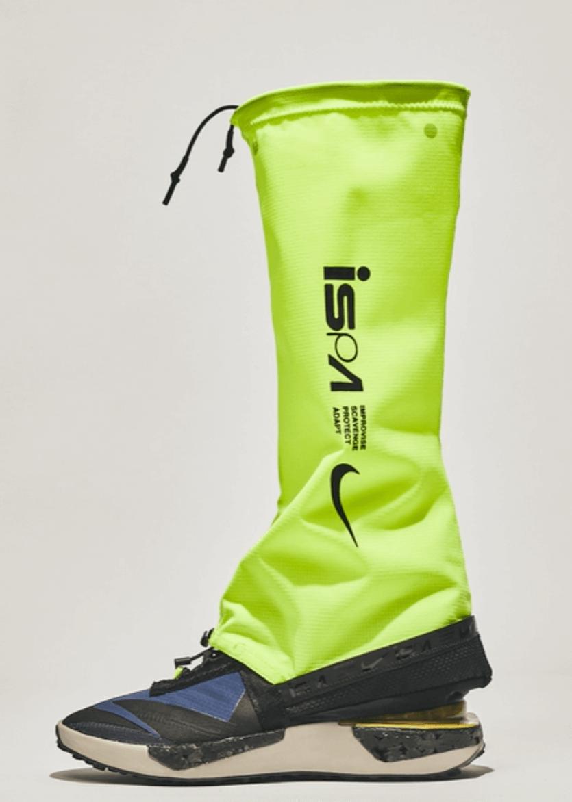 Nike Drifter Gator ISPA