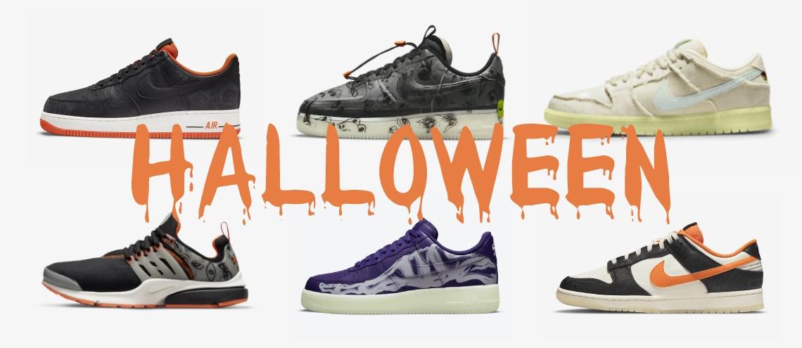 Zapatillas nike halloween 2021